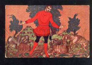 3040689 Bogatyr By MOOR vintage Russian ART NOUVEAU postcard