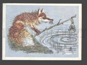 093687 Fluffy FOX as Fisherman Old Russian COMIC Fantasy PC