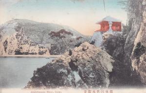Abutokannon Bingo , Japan , 1908