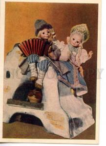 153995 USSR ADVERTISING TOYS Moscow Toy Factory named 8 March