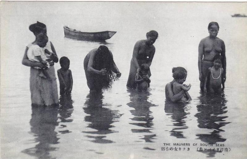 Saipan island postcard US Mariana islands Kanaka women children bathing sea, ...