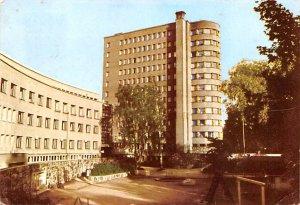 Children's Castle Helsinki Finland, Suomi 1958