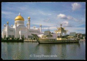 Brunei Darussalam - sixteen-century riyal barge