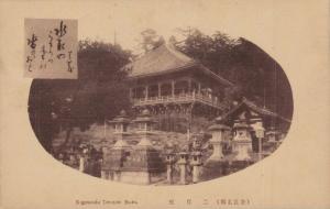 Japan Nigatsudo Temple Nara 02.89