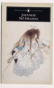 Japanese No Dramas 1992 Book Postcard