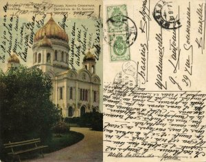 russia, MOSCOW, Cathedral of Christ the Saviour (1907) Postcard