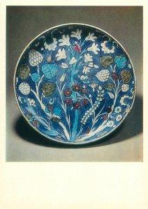 Postcard Oriental decorative art dish turkey
