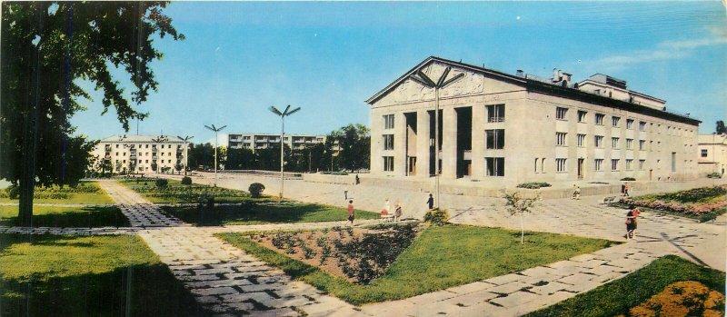 Postcard Kazahstan Almaty Alma-Ata Kazakhstan drama theatre