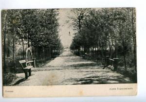 145028 Russia LIPETSK Borisovsky Alley Vintage postcard