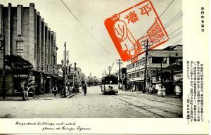 Korea - Tyasen. Street Scene