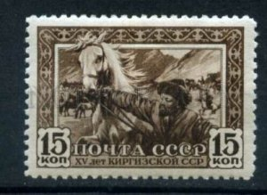 502982 USSR 1941 year anniversary Kyrgyzstan stamp Perf.12.5