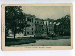 401479 VIETNAM TONKIN Haipong Indochine BANK Vintage postcard