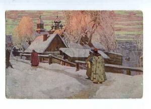128067 Russian CHURCH by GORYUSHKIN-SOROKOPUDOV Vintage PC
