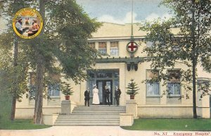Emerency Hospital, AYPE Seattle, WA 1909 Alaska Yukon Expo Vintage Postcard