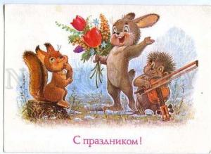 127630 SQUIRREL RABBIT HEDGEHOG Violin by ZARUBIN old Rus PC