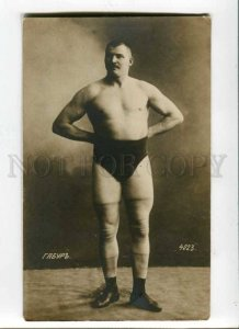 288183 GABUR Strongman WRESTLER WRESTLING vintage PHOTO