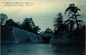 CPA NAGOYA The World wide renowed Nagoya Castle JAPAN (609002)