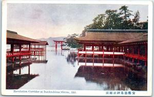 Vintage JAPAN Postcard Revolution Corridor at Itsukushima Shrine, Aki c1910s