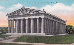 Tennesse Nashville The Parthenon Centennial Park