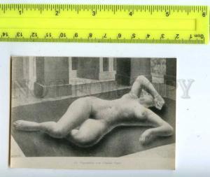 213284 nude girl russian photo miniature card