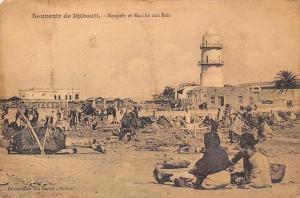 Djibouti Souvenir, Mosquee et Marche aux Bois, Native People, Camel
