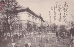 Japan Tokyo Local Cemetery 1907