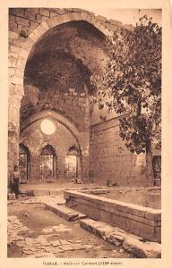 Damas, Syria Postcard, Syrie Turquie, Postale, Universelle, Carte Maristan Ca...