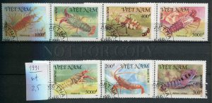 265072 VIETNAM 1991 year used stamps set crayfish lobsters