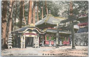 Nikko, Japan Postcard OMIZUZA TEMPLE View Hand-Colored c1920s Unused