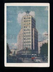 165278 Yugoslavia Serbia BELGRADE Beograd Marshal Tito Street