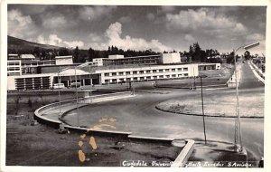 Ciudadela Universit Quito Ecuador, Republica del Ecuador 1960 Missing Stamp