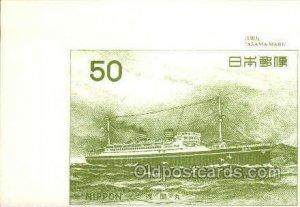 Larger Size Asama Maru Nippon Yusen Kaisha Ship NYK Shipping Unused