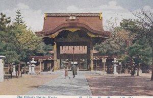 KYOTO , Japan , 00-10s ; The Hokoku Shrine