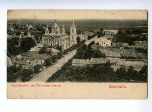 167371 Russia Moscow KOLOMNA Brusenskaya Post Street CHURCH