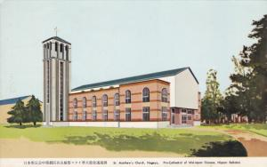 St. Matthew's Church, NAGOYA, Japan, 1940-1960s