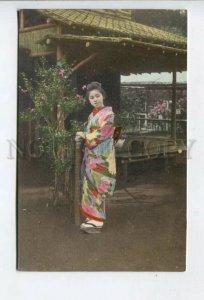 426325 JAPAN Yokohama Geisha girl in native dress Vintage photo postcard