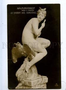 202989 OWL Walpurgis Night NUDE Sabbath WITCH by HERTER old PC