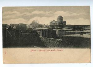 191908 IRAN Persia KAZVINE Mosquee Schah zade Ousseine Vintage