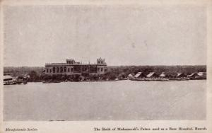 Busrah Hospital Mohamerah's Palace Iraq Antique Arab Postcard