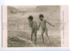 149130 NUDE Kids in Water by DEMONT-BRETON vintage SALON PC