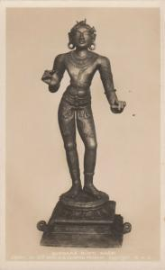 RP: COLOMBO , Ceylon , 30-40s ; Sundara Murti Swami