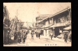 023702 JAPAN KOBE Motomachi-dori street Vintage PC
