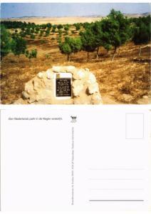 CPM AK Israel - Een Nederlands Park in de Negev Woestijn (775328)
