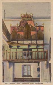 Philippines Rizal Paranaque Bamboo Organ Curteich