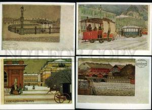 152483 Views by DOBUZHINSKY Complete SET 16 old Russian PCs