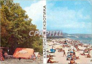 Postcard Modern Kranevo camping Exotika