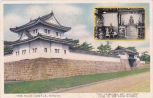 Japan Kyoto The Nijo Castle
