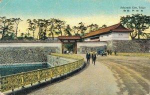 Japan Sakurada Gate Tokyo 03.82
