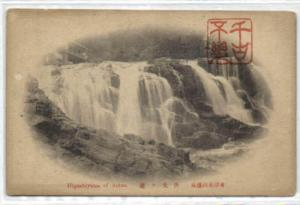 japan, Higashiyama of Aidzu, Waterfall (1910s)