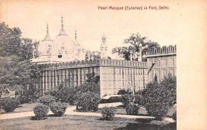 Pearl Mosque Exterior Fort Delhi India Unused
